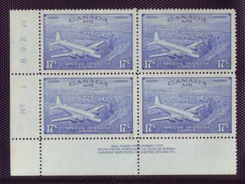 CACE4 Canada # CE4 plate block of 4, VF MNH, Special Delivery Stamp 1946