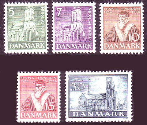 DE0252-562exp Denmark Scott # 252-56 MNH**. Ribe Cathedral 1936