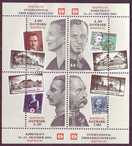 DE1213a1 Denmark Scott # 1213a MNH,  Hafnia '01 Philatelic Exposition