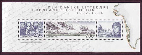 DE1249a1 Denmark Scott # 1249a VF MNH, Arctic Exploration 2003