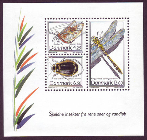 DE1254a1 Denmark Scott # 1254a VF MNH, Insects 2003