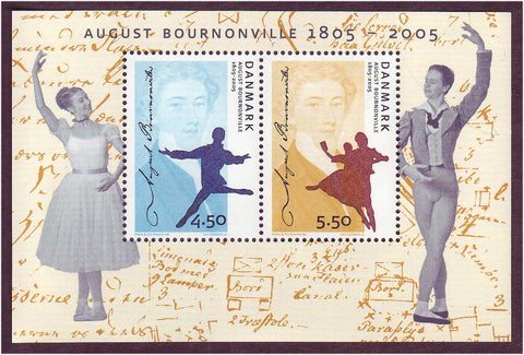 DE1328b1 Denmark Scott # 1328a VF MNH, Dance and Choreography 2005