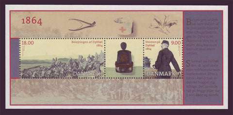 DE16721 Denmark Scott # 1672 MNH, Battle of Dybbøl - 2014