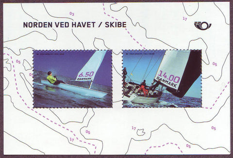 DE1677 Denmark Scott # 1677 MNH, The North by the Sea 2014
