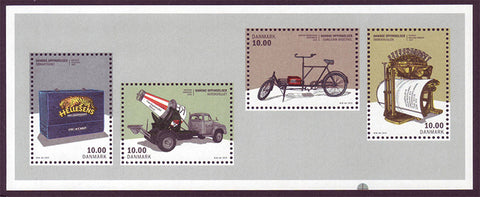 DE1719 Denmark Scott # 1719 MNH, Danish Innovations 2015