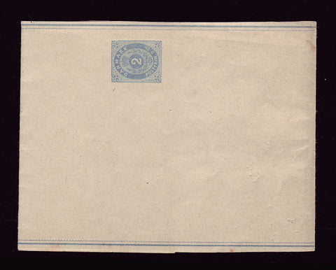 DE5001PE Denmark Wrapper #W1, VF Unused -1870