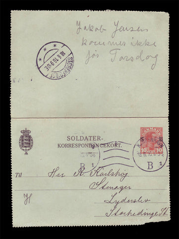 DE5005 Denmark Official Post Cards (2) 1871