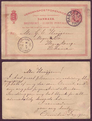 DE5015PH Denmark, Postal Stationery Card to Hong Kong 1900.