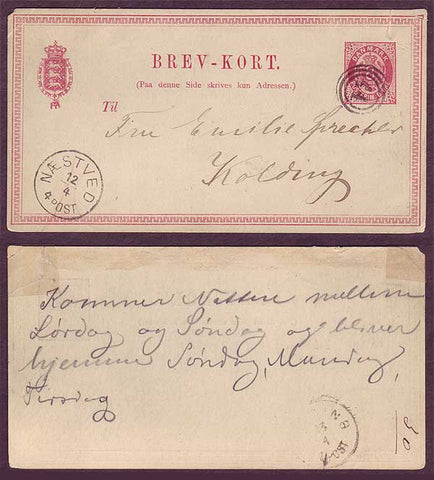 DE5021PH Denmark Postal Stationery card, Numeral cancel 44