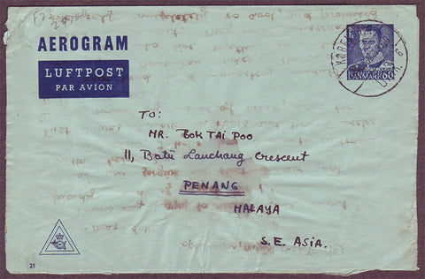 DE5088b (2) Denmark Aerogram to Malaya 1962.  Scarce Destination!