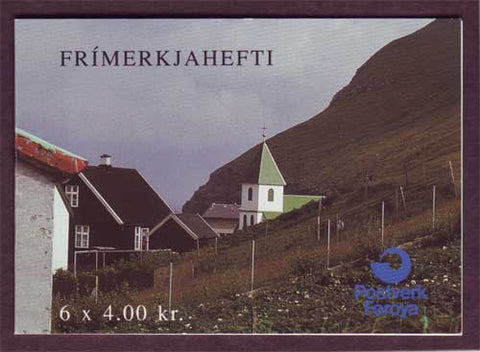 FA0251a1 Faroe Islands Scott # 251a MNH, Landscapes 1993