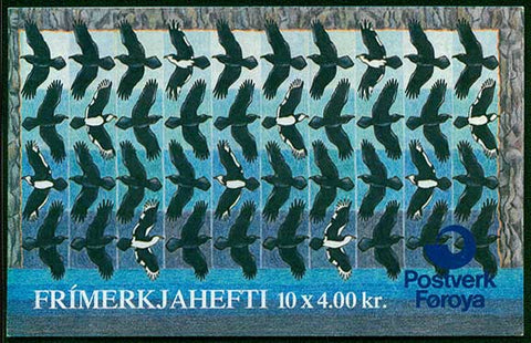 FA0288a Faroe Islands Scott # 288a MNH, Ravens 1995