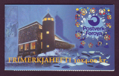 FA0294a1 Faroe Islands Scott # 294a VF MNH, Christmas 1995