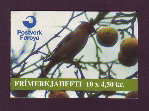 FA0301a1 Faroe Islands Scott # 301a VF MNH, Birds 1996