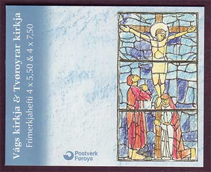 FA0450a Faroe Islands Scott # 450a MNH,Churches 2004
