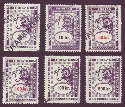 FAR01 Faroe Islands Money Transfer Tax Stamps 1950-56