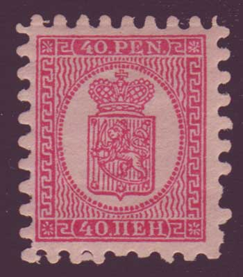 FI0010xr2 Finland Scott # 10 MH reprint 1893
