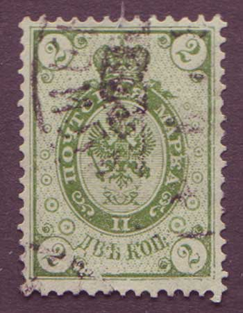 FI00475 Finland Scott # 47 VF used ''ring stamp'' 18991-92