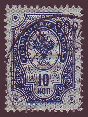 FI0051 Finland Scott # 51 ''ring stamp'' VF used 1991-92