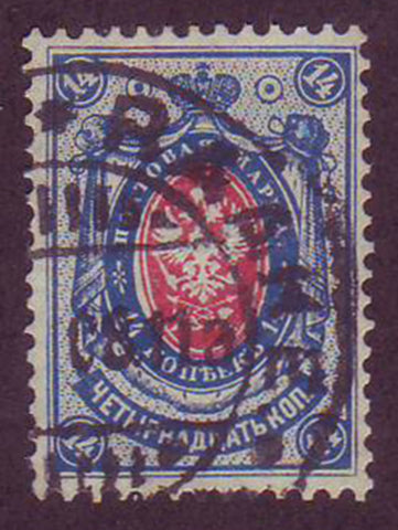 FI0052 Finland Scott # 52 ''ring stamp'' VF used 1991-92