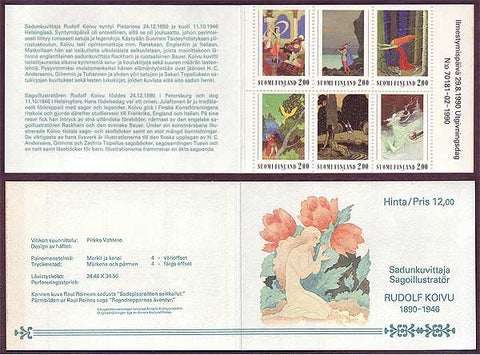 FI0825a1 Finland Scott # 825a MNH, Fairy tale illustrations 1990