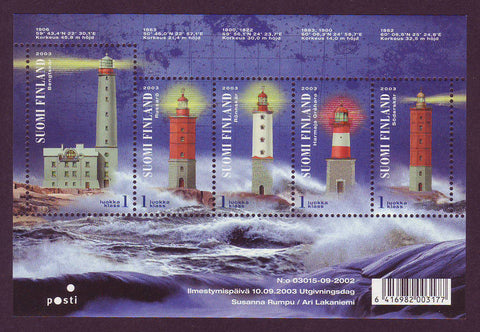 FI1197 Finland Scott # 1197 VF MNH, Lighthouses 2003