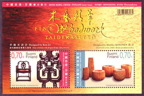 The image shows a sheet of 2 postage stamps: a carved chair from China and Bowls from Finland.