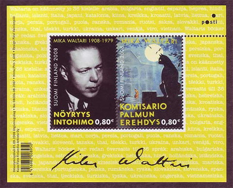 2 postage stamps showing a portrait of the Finnish author Mika Waltari and the cover of his most famous book.