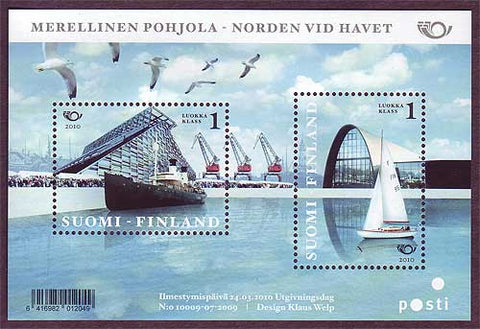 FI1354 Finland Scott # 1354 MNH, Life at the Coast 2010