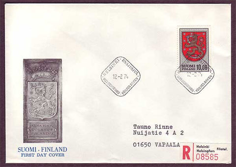 FI5023 Finland Registered FDC internal, Finnish Coat of Arms 1974