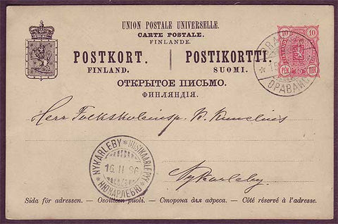 FI5046PH Finland  Postcard for domestic use - 1896