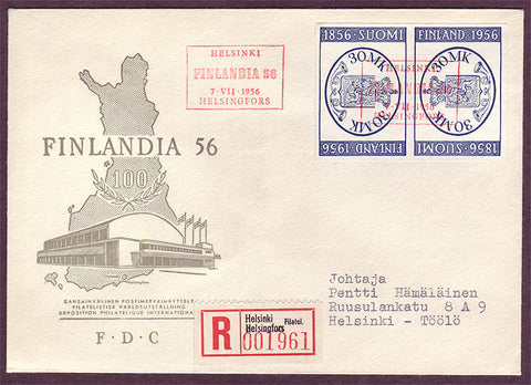 FI5067PH Finland Registered FDC Finlandia '56 - 1956