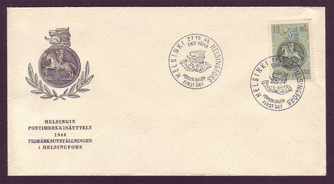FI5075 Finland FDC Helsinki Philatelic Exhibition 1948