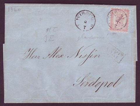 2FI5103GC Finland Scott # 5 with all teeth intact!  Lovely cover from 1860.