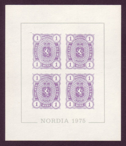 Finland Nordia '75 Reprint of the Unissued ''Markkaa'' Spelling Error.