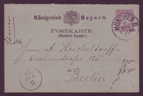GE000 Germany, Bavaria Postal Stationery Card 1883