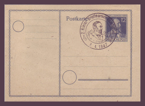 GE016 Germany,  Postal Stationery Card 1947