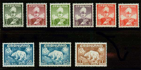 GR0001-09 Greenland Scott # 1-9 VF MNH, First Postal Issue 1938-46
