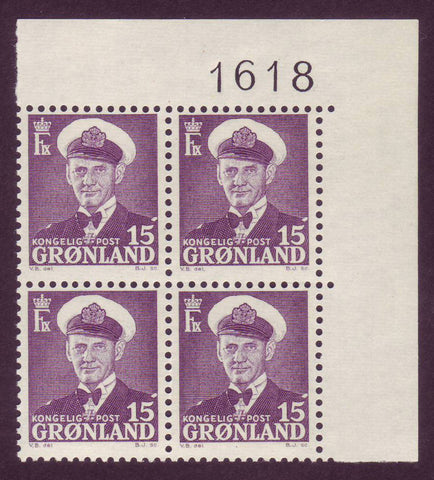 GR0031x4 Greenland Scott # 31, Scarce Plate Block # 1618 MNH.