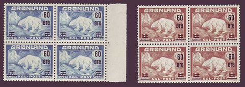 GR0039-40x41 Greenland Scott # 39-40 VF MNH, Polar Bears Overprinted 1956