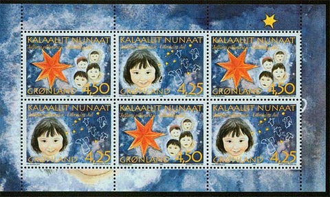 Greenland Scott # 313a booklet pane MNH,  Christmas 1996