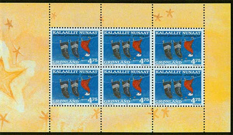 Greenland Scott # 343a booklet pane MNH, Christmas 1998