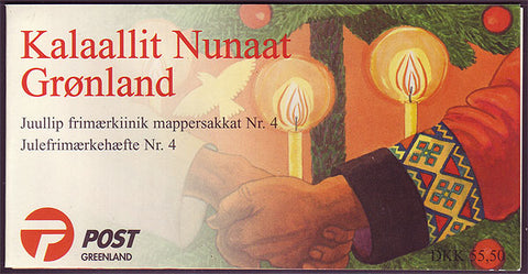Greenland Scott # 356a booklet MNH, Christmas 1999
