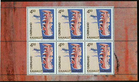 Greenland Scott # 376a MNH booklet pane Cultural Heritage 2000