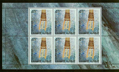 Greenland Scott # 385a MNH booklet pane Cultural Heritage 2001