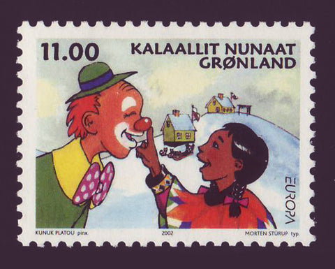 Greenland  Scott # 396,  Circus, Europa Theme for 2002