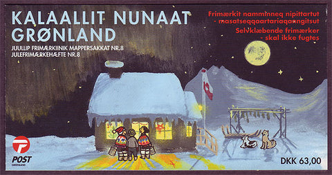 Greenland Scott # 423a booklet MNH, Christmas 2003
