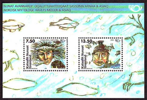GR0473a Greenland  Scott # 473a VF MNH, Nordic Mythology 2006
