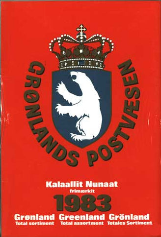 Greenland  Official Year Set 1983  (Post Office Sealed)