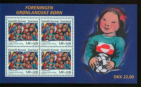 GRB0029a1 Greenland Scott # B29a VF MNH, Society of Greenlandic Children 2004